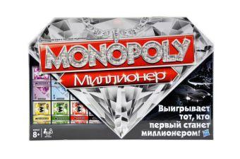 Монополия Миллионер (98838) MONOPOLY