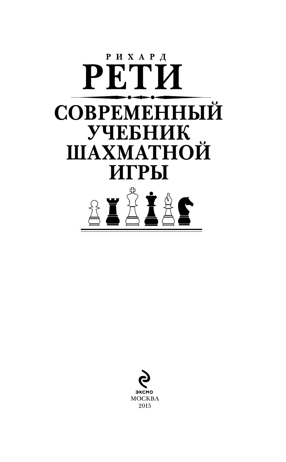 Современный учебник javascript pdf