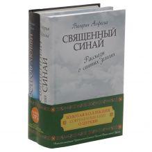 - Золотая коллекция современных книг о церкви - 2 обложка книги