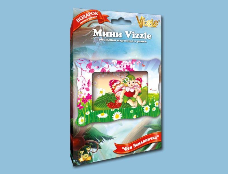 """Объемная картинка mini-Vizzle """"Фея Земляничка"""""""