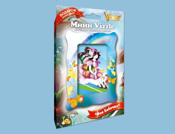 "Объемная картинка mini-Vizzle ""Фея Бабочка"""