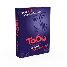 - Игра Табу  (Настольная игра) обложка книги