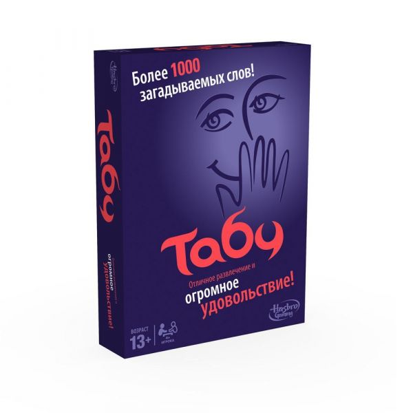 Игра Табу  (Настольная игра) (A4626) GAMES