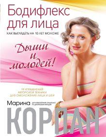 Комплект для ТОП ШОП (Марина Корпан)