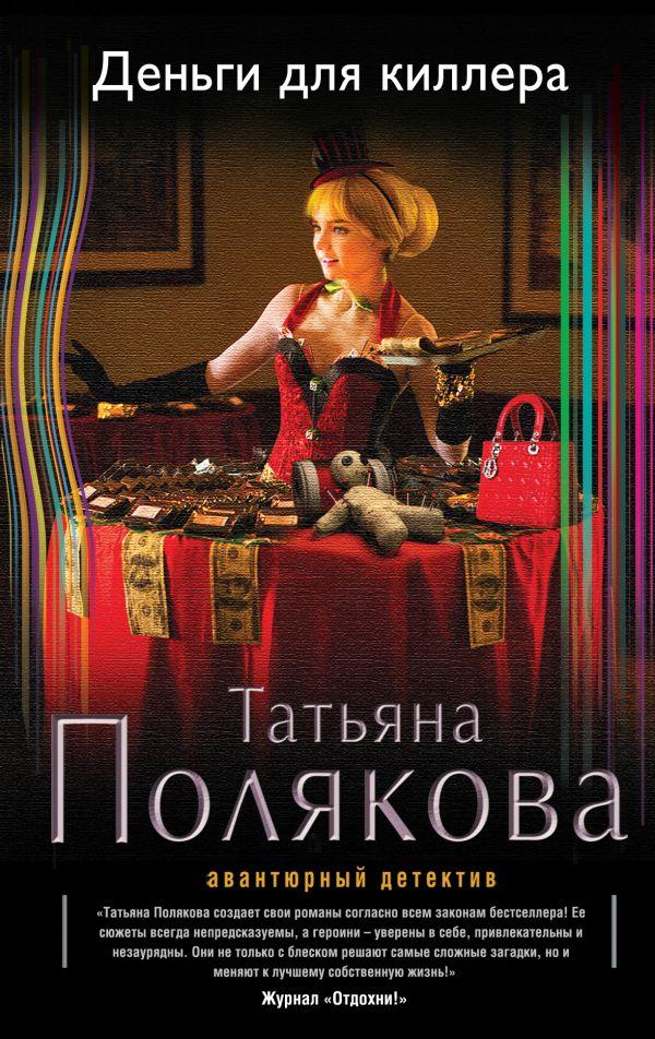 Анна каренина в каком возрасте читать