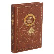 Лаперуз Ж.Ф. - Путешествие по всему миру на Буссоли и Астролябии обложка книги