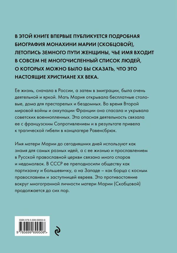 Манга 18 читать онлайн на русском языке