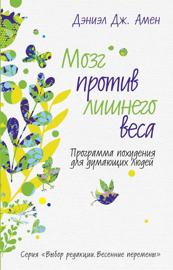 Детские инфекционные болезни учебник читать