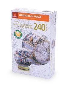 - Шаровой Пазл Старин карта мира (240 дет,15см) обложка книги