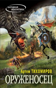 Читать книгу онлайн волшебник земноморья
