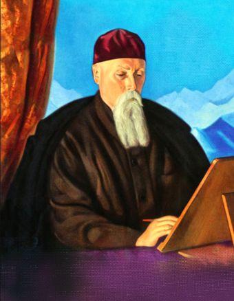 Моя жизнь: Автобиография в очерках и рассказах Рерих Н.К.