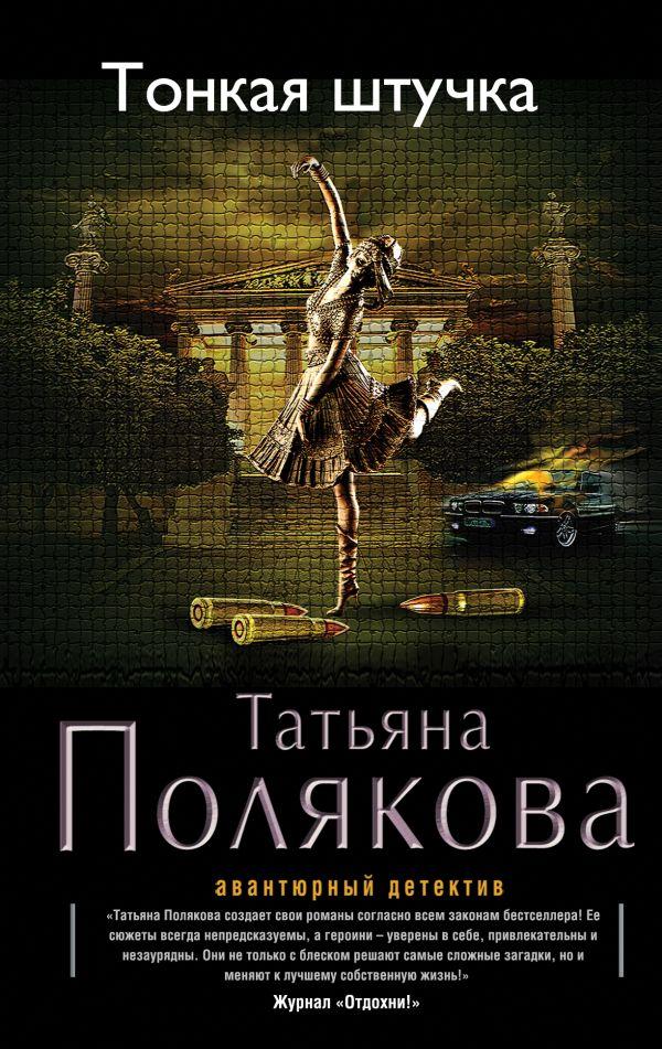 Учебник истории агибалова читать онлайн