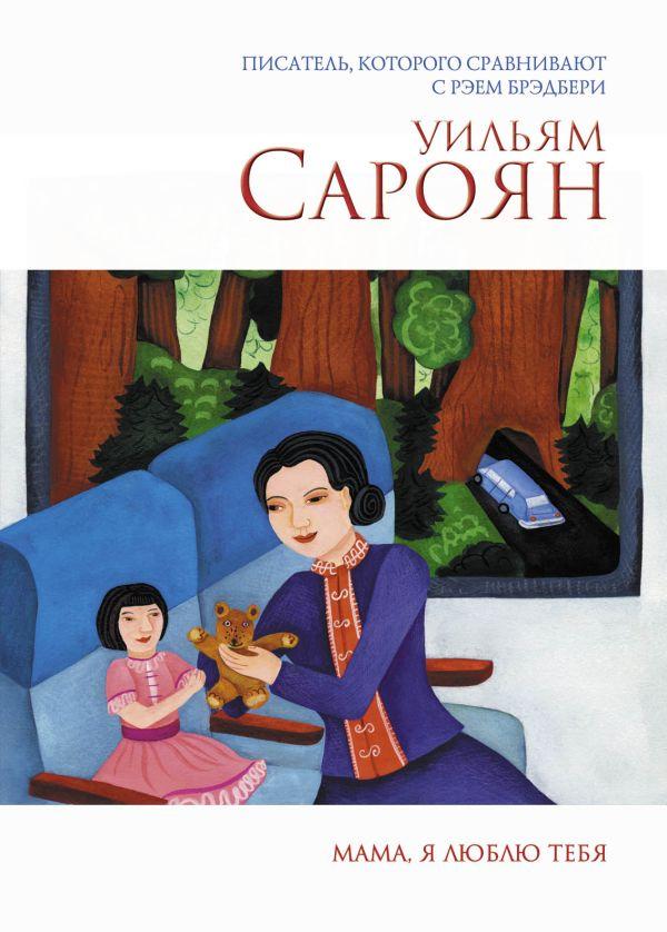 Матильда книга роальда даля читать на русском