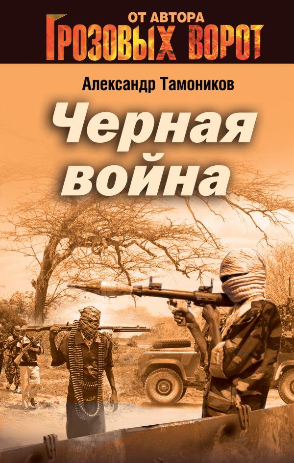 История украины за 7 класс читать онлайн