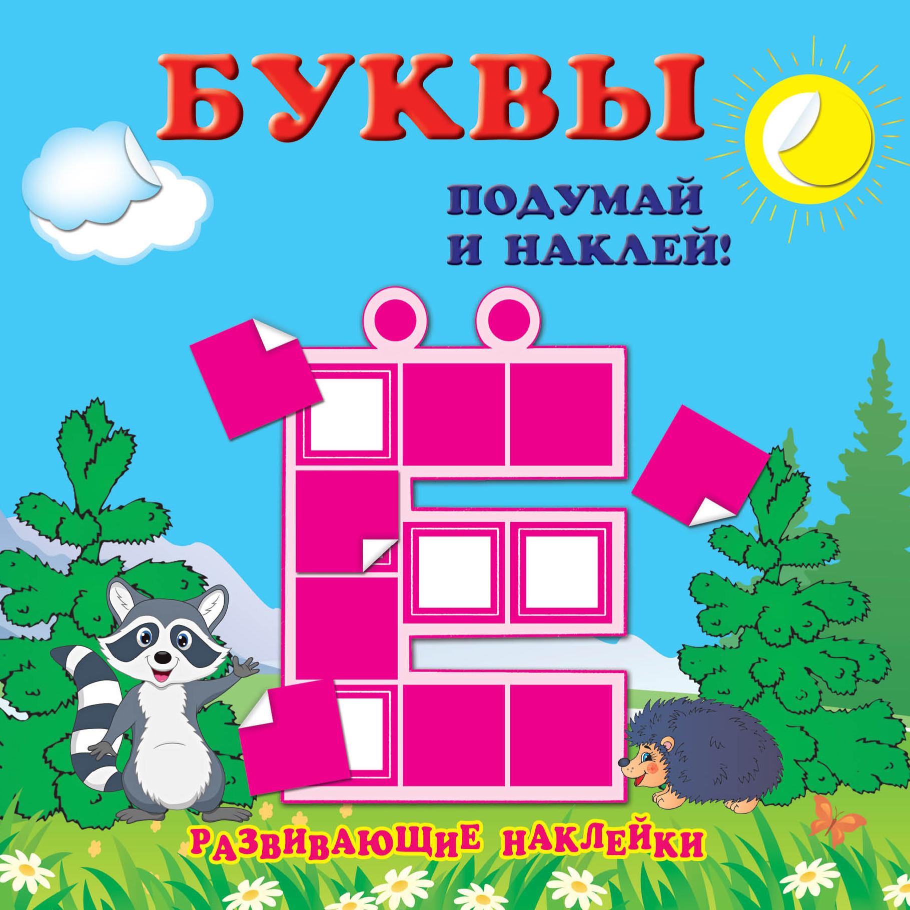 Русское в поау 2 фотография