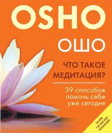 Книга воспоминания стил читать онлайн