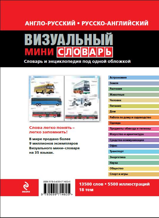 Голубятня-онлайн / цифровой журнал «компьютерра» № 94.