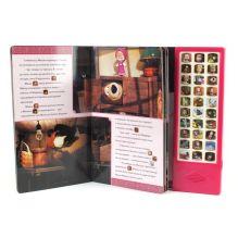 - Маша и Медведь. (30 звуковых кнопок) формат: 282х295мм. объем: 16 карт. стр. обложка книги