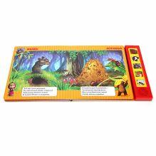 - Маша и Медведь. Лесные домишки. (5 звуковых кнопок).формат 220х190мм. обложка книги