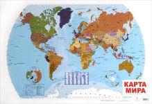 - Карта мира. 2-е изд. обложка книги