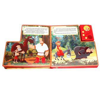 Алеша Попович и Тугарин Змей. Говорящая книга с аудиосказкой. формат: 215х215мм