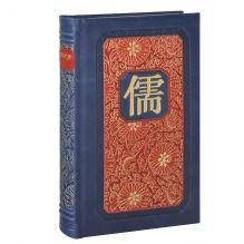 Рассуждения в изречениях Конфуция: в переводе и с комментариями Бронислава Виногродского обложка книги
