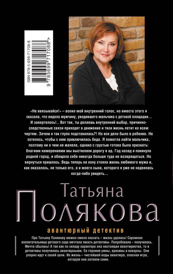 Все книги Михаила Лабковского читать онлайн бесплатно