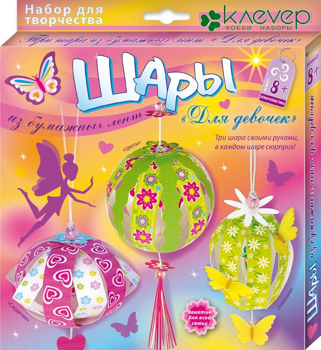 Набор для изготовления шаров из бумажных лент