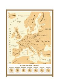 - Карта Влюбленная Европа обложка книги