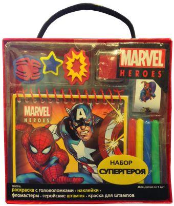 Набор супергероя (книга с фломастерами, штампами и наклейками)