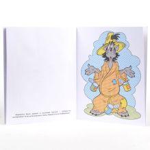 - Водная раскраска Ну, погоди!. формат 213 х 275мм, 24стр. обложка книги