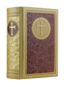 Большая книга афоризмов и притч: Мудрость христианства. Книга в коллекционном кожаном инкрустированном переплете и орнаментальным обрезом