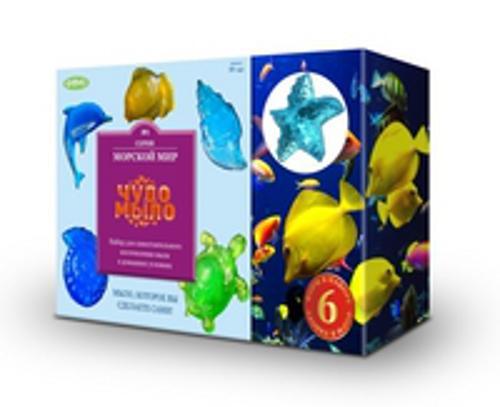 Чудо-Мыло Морской мир (большой набор) NEW