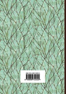 Обложка сзади Великие поэты мира: Марина Цветаева Марина Цветаева