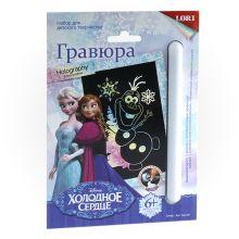 - Гравюра Disney Холодное сердце малая с эффектом голографик Олаф обложка книги