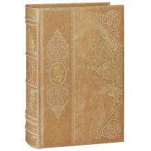 Нелюбов Е.А. - Великий Рузвельт. Лис в львиной шкуре [цифра](цельн. переплет!) обложка книги