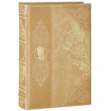 Нелюбов Е.А. - Великий Наполеон. Моя любовница - власть [цифра](цельн. переплет!) обложка книги