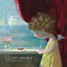 Евгения Гапчинская. Angels 2. Календарь настенный на 2015 год