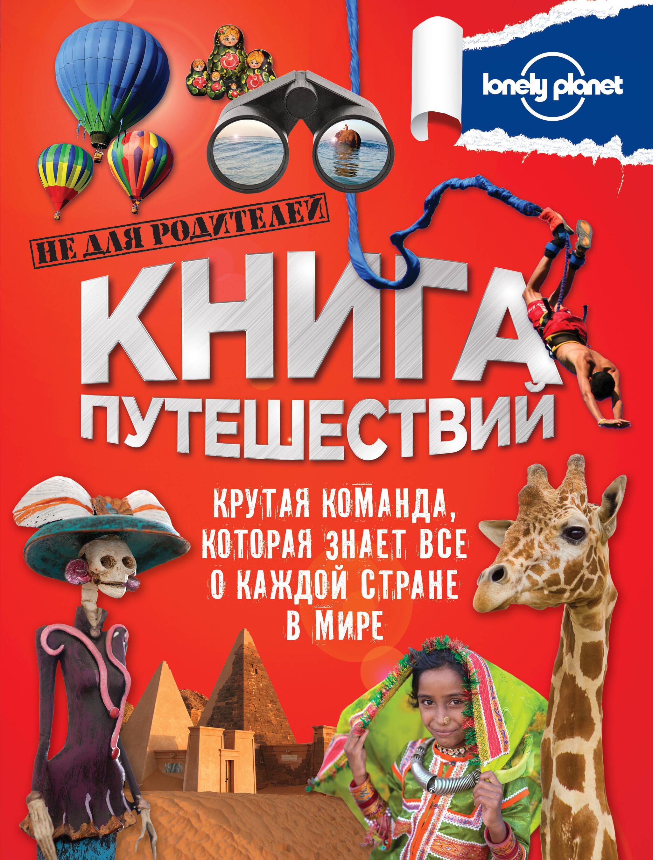 Книги для детей 7, 8, 9, 1 , 11, 12 лет | KidReader ru
