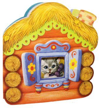 Котик Никитина Т.А.