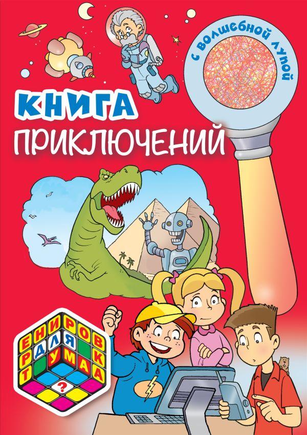 Книга по технологии 5 класс читать девочек