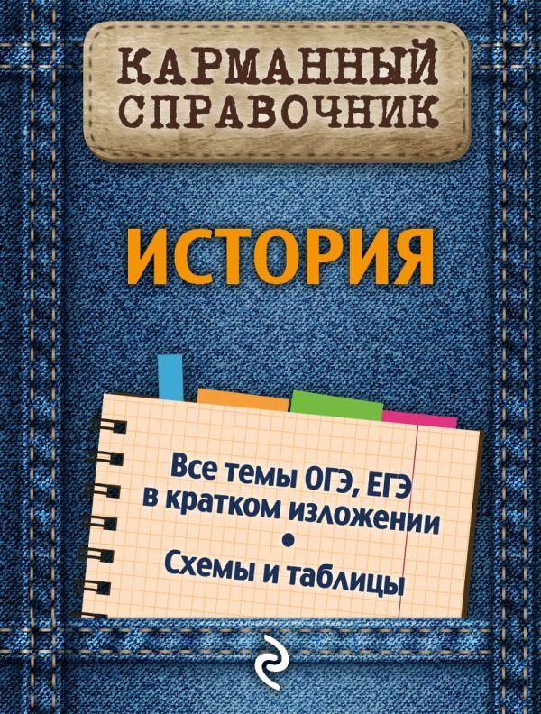 Русский язык 3 класс климанова 1 часть учебник читать онлайн