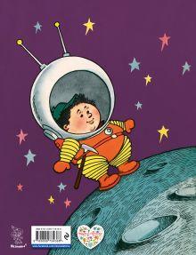 Обложка сзади Незнайка на Луне (ил. Г. Валька) Николай Носов