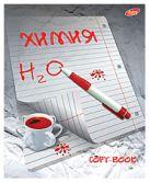 Тетр химия 48л скр А5 кл 5211-VQ полн УФ Тетрадный листок