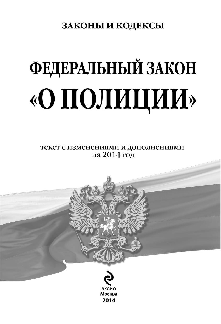 Обслуживание указанных расходов осуществляется на лицевых счетах по учету средств бюджетов субъектов российской федерации и средств местных бюджетов, открываемых в территориальных органах федерального казначейства в установленном порядке.