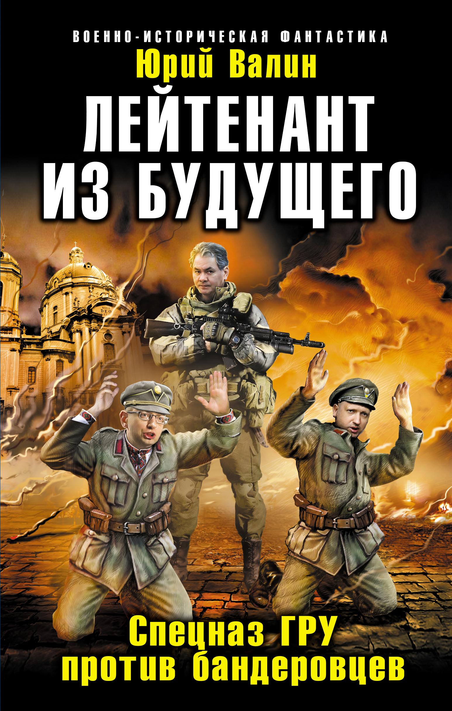 дмитрий рус космек 13 человек