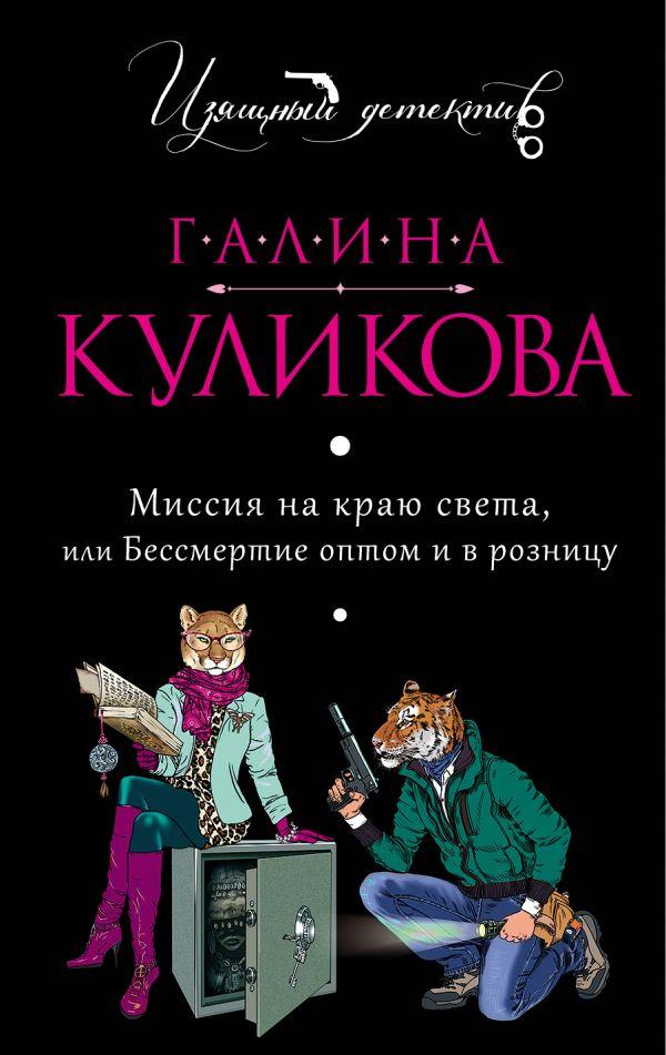 Рассказы о животных чаплиной читать короткий