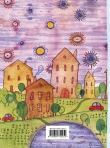 Обложка сзади Дневник для младших классов