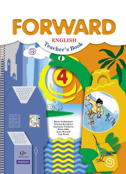 Английский язык. 4класс. Книга для учителя