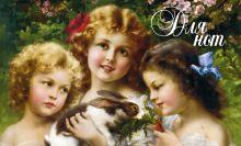 Тетрадь для нот (маленькая на скрепке) Девочки с кроликом